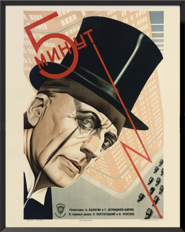 Affiche Cinq Minutes, 1929, Anatoly Belsky