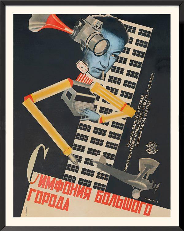 Affiche Symphonie d'une grande ville de Georgii Stenberg
